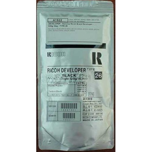 Ricoh B0799640 Developer Black, Type 26, 888190, 2035, 2045, 3035, 3045 - Genuine