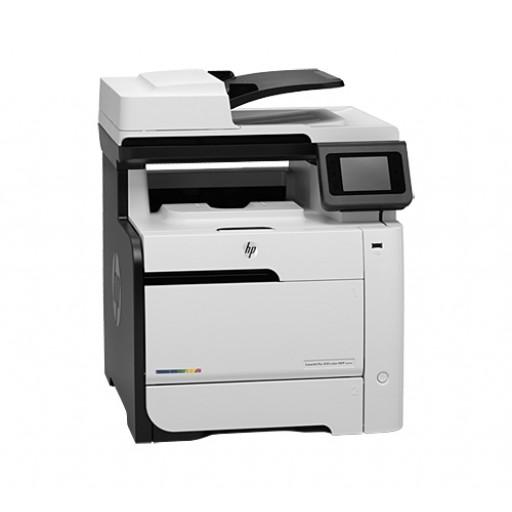 HP LaserJet Pro 400 colour M475 Multifunctional Printer