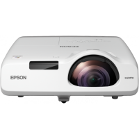 Epson EB-520, 3LCD Projector