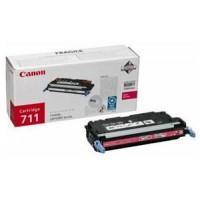 Canon 1658B002AA, Toner Cartridge- Magenta, LBP5300, 5360, MF8450, 9130, 9170- Genuine