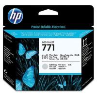 HP CE020A, Printhead Photo Black and Light Gray, Z6200, Z6800- Original