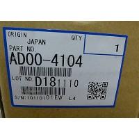 Ricoh AD00-4104, Charge Corona Unit, 240W, MPW2400, 3600, SPW2470- Original
