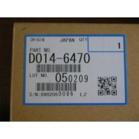 Ricoh D014-6470, Coating Bar, MP C6000, C7500- Original
