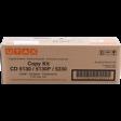 UTAX, 613011110, Toner Cartridge- Black, CD 5130, CD 5230- Original
