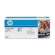 HP CE741A, Toner Cartridge- Cyan, CP5225- Original