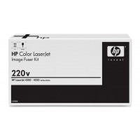 HP C4198A Fuser Kit Genuine