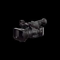 Sony FDR-AX1, HD Camcorder