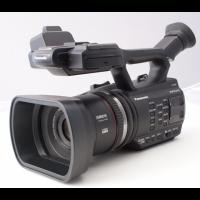 Panasonic AG-AC90, HD Camcorder