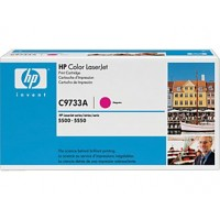 HP C9733A Toner Cartridge  Magenta, 645A ,5500, 5550- Genuine
