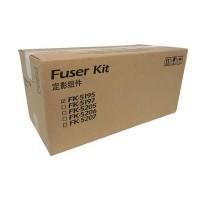 Utax FK-5195, Fuser Kit 220V, 300ci- Original