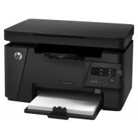 HP LaserJet Pro M125a, Multifunction Printer
