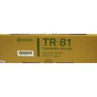 Kyocera Mita TR-81, Transfer Roller, FS C5900- Original