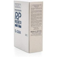 Riso S3384, 08 MASTER A3 HD, RP3700, RP3790- Original