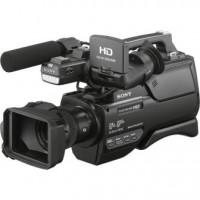 Sony HXR-MC2500E, Full HD Prof. Shoulder Camcorder