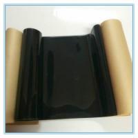 Ricoh D0396029, Transfer Belt, MP C2030, C2050, C2051, C2530- Original